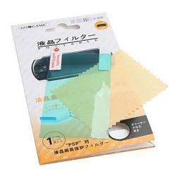 PSP 2000 PROTECTOR PANTALLA HORI FILM