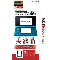 3DS N3DS PROTECTOR PANTALLA TFT HORI